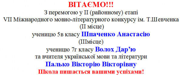 /Files/images/палько.png